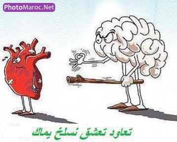 بالصور صور ضحك صور وناسه , صوره معبره عن الضحك unnamed file 1958