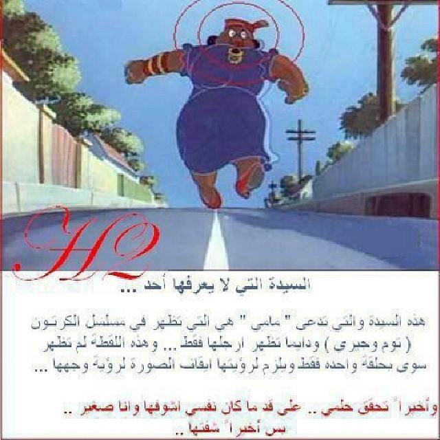 بالصور صور ضحك صور وناسه , صوره معبره عن الضحك unnamed file 1959
