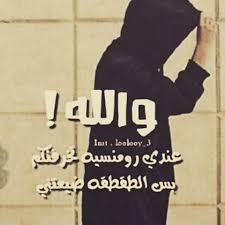 بالصور صور ضحك صور وناسه , صوره معبره عن الضحك unnamed file 1961