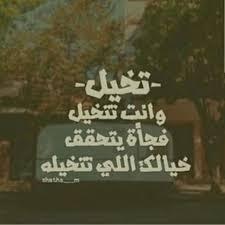 بالصور صور ضحك صور وناسه , صوره معبره عن الضحك unnamed file 1962