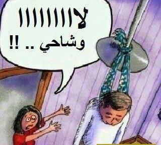 بالصور صور ضحك صور وناسه , صوره معبره عن الضحك unnamed file 1963