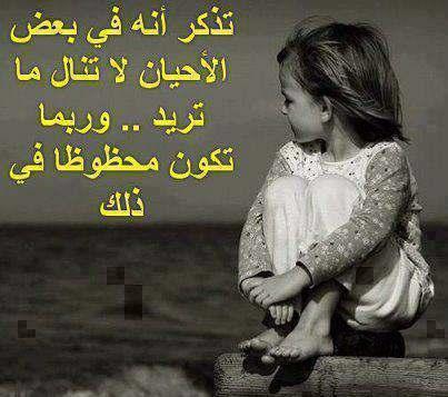 بالصور صور معبره عن الخيانه , اروع كلمه عن الغدر unnamed file 1976