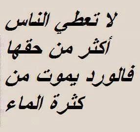 بالصور صور معبره عن الخيانه , اروع كلمه عن الغدر unnamed file 1979