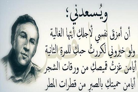 صور نزار قباني غزل فاحش , كلام غزل صريح