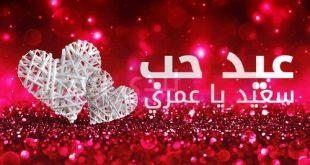صور رومانسية للعيد الحب صور للعشاق والعاشقين بمناسبة عيد الحب متحركه