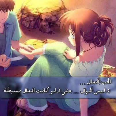 بالصور صور احلى صور رومانس اجمل صور رومانسية unnamed file 2030