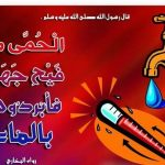 صورة نصيحة دينية نصائح اسلامية , اروع الكلمات الدينيه