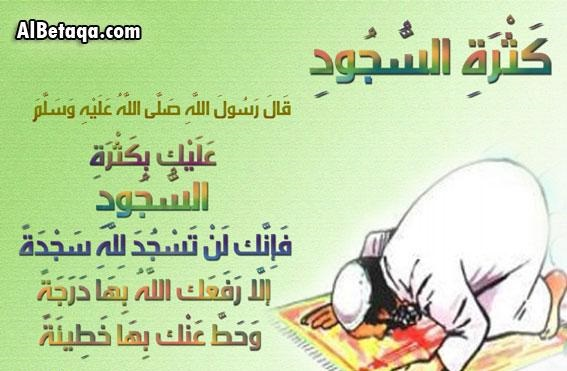 صورة صورة نصيحة دينية نصائح اسلامية , اروع الكلمات الدينيه