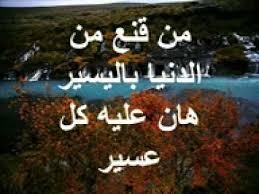 بالصور صورة نصيحة دينية نصائح اسلامية , اروع الكلمات الدينيه unnamed file 2064