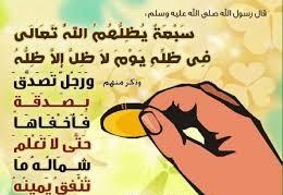 بالصور صورة نصيحة دينية نصائح اسلامية , اروع الكلمات الدينيه unnamed file 2066