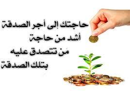 بالصور صورة نصيحة دينية نصائح اسلامية , اروع الكلمات الدينيه unnamed file 2067