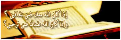 بالصور صورة نصيحة دينية نصائح اسلامية , اروع الكلمات الدينيه unnamed file 2068