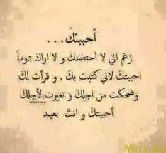 بالصور صور مكتوب عليها كلام رومانسى , صور كلمات اشعار و حب unnamed file 210