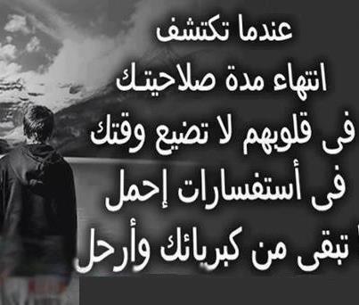 بالصور صور عن خيانة الاصدقاء , وجع خيانه الصديق unnamed file 2165