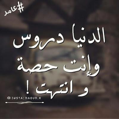 بالصور صور عن خيانة الاصدقاء , وجع خيانه الصديق unnamed file 2166