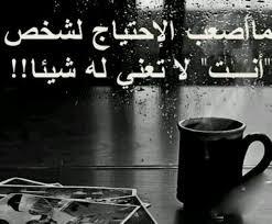 بالصور صور عن خيانة الاصدقاء , وجع خيانه الصديق unnamed file 2168
