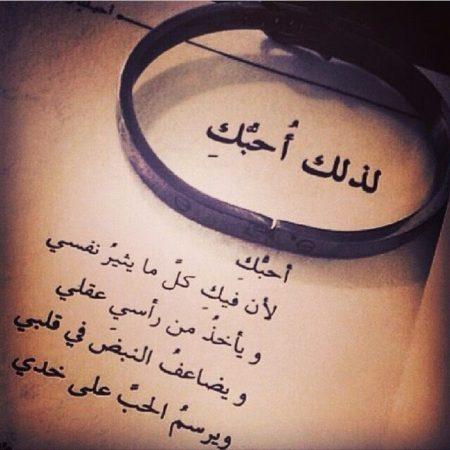 بالصور صور مكتوب عليها كلام رومانسى , صور كلمات اشعار و حب unnamed file 217