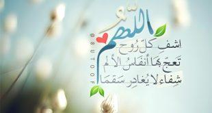 صور خلفيات اسلامية لسطح المكتب خلفيات دينيه لسطح المكتب