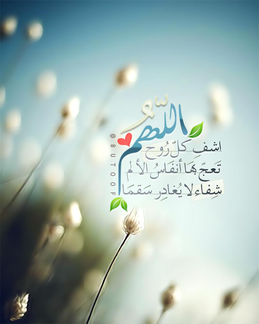 صوره صور خلفيات اسلامية لسطح المكتب خلفيات دينيه لسطح المكتب
