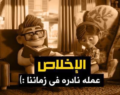 بالصور صور معبره عن الحنان , اروع صوره عن الامان والحنان unnamed file 2234