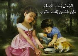 بالصور صور معبره عن الحنان , اروع صوره عن الامان والحنان unnamed file 2240