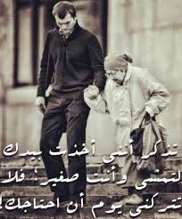 بالصور صور معبره عن الحنان , اروع صوره عن الامان والحنان unnamed file 2242