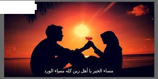 بالصور صور اجمل صور رومانسية صور حب و رومانسية , اقوه صوره معبر ه رومانسيه unnamed file 2326