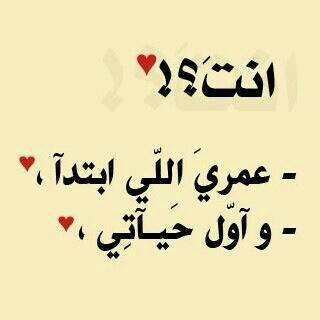 بالصور اريد عبارات حلوه , اروع كلمه جميله unnamed file 233
