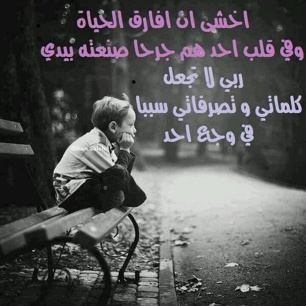 بالصور صور حزينه صور حزينه جديدة صور حب حزينه رومانسية , صوره معبره عن الالم unnamed file 2355