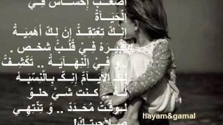 بالصور صور حزينه صور حزينه جديدة صور حب حزينه رومانسية , صوره معبره عن الالم unnamed file 2358