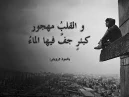 بالصور صور حزينه صور حزينه جديدة صور حب حزينه رومانسية , صوره معبره عن الالم unnamed file 2361