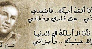 نزار قباني غزل فاحش , كلام غزل صريح