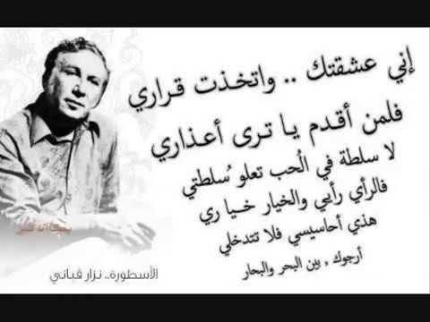 بالصور اريد عبارات حلوه , اروع كلمه جميله unnamed file 239