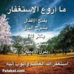 صور اجمل الصور الاسلامية اجمل الصور الدينية جديدة , اجدد صوره دينيه
