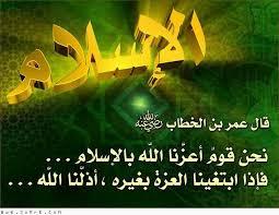 بالصور صور اجمل الصور الاسلامية اجمل الصور الدينية جديدة , اجدد صوره دينيه unnamed file 2419