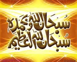 بالصور صور اجمل الصور الاسلامية اجمل الصور الدينية جديدة , اجدد صوره دينيه unnamed file 2420