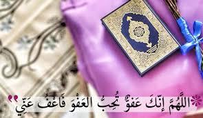 بالصور صور اجمل الصور الاسلامية اجمل الصور الدينية جديدة , اجدد صوره دينيه unnamed file 2421