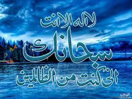 بالصور صور اجمل الصور الاسلامية اجمل الصور الدينية جديدة , اجدد صوره دينيه unnamed file 2424