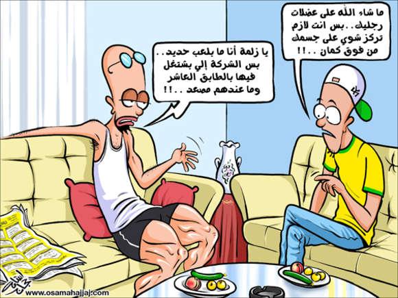 صوره صور كاريكاتير جديدة , اجدد كريكاتير مضحك