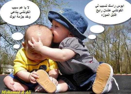 بالصور صور مضحكة جدا صور اخر مزاج , عن الضحك والفرفشه unnamed file 2547