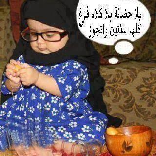 بالصور صور مضحكة جدا صور اخر مزاج , عن الضحك والفرفشه unnamed file 2548