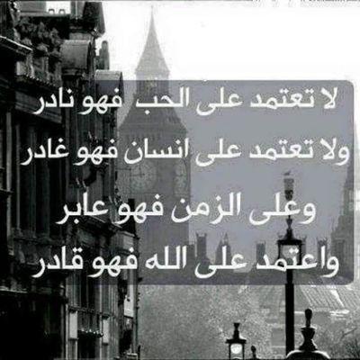 بالصور عبارات حزينة موت , اصبع كلمه عن الحزن unnamed file 256