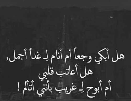 بالصور عبارات حزينة موت , اصبع كلمه عن الحزن unnamed file 257