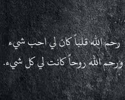 بالصور عبارات حزينة موت , اصبع كلمه عن الحزن unnamed file 258