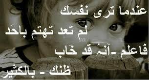 بالصور عبارات حزينة موت , اصبع كلمه عن الحزن unnamed file 259