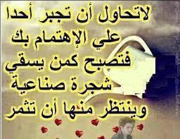 بالصور عبارات حزينة موت , اصبع كلمه عن الحزن unnamed file 260