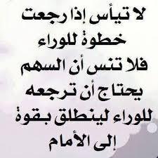 بالصور عبارات حزينة موت , اصبع كلمه عن الحزن unnamed file 261