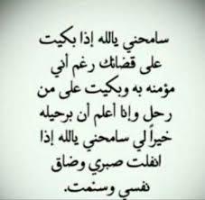 بالصور عبارات حزينة موت , اصبع كلمه عن الحزن unnamed file 262