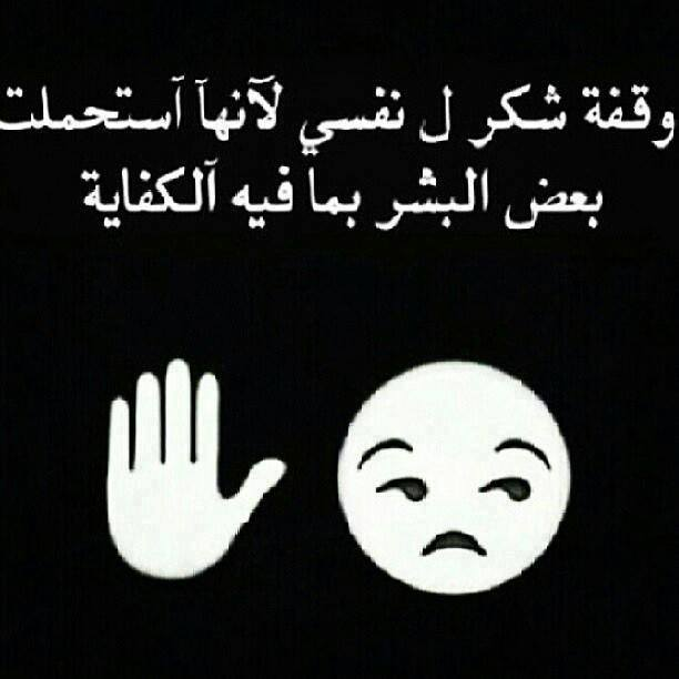 بالصور عبارات حزينة موت , اصبع كلمه عن الحزن unnamed file 264