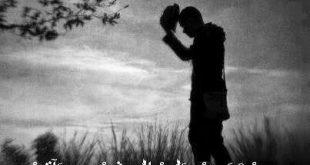 صور حزينه مكتوب عليها كلام صور فيها كلمات حزينه , اروع الصور عن الحزن